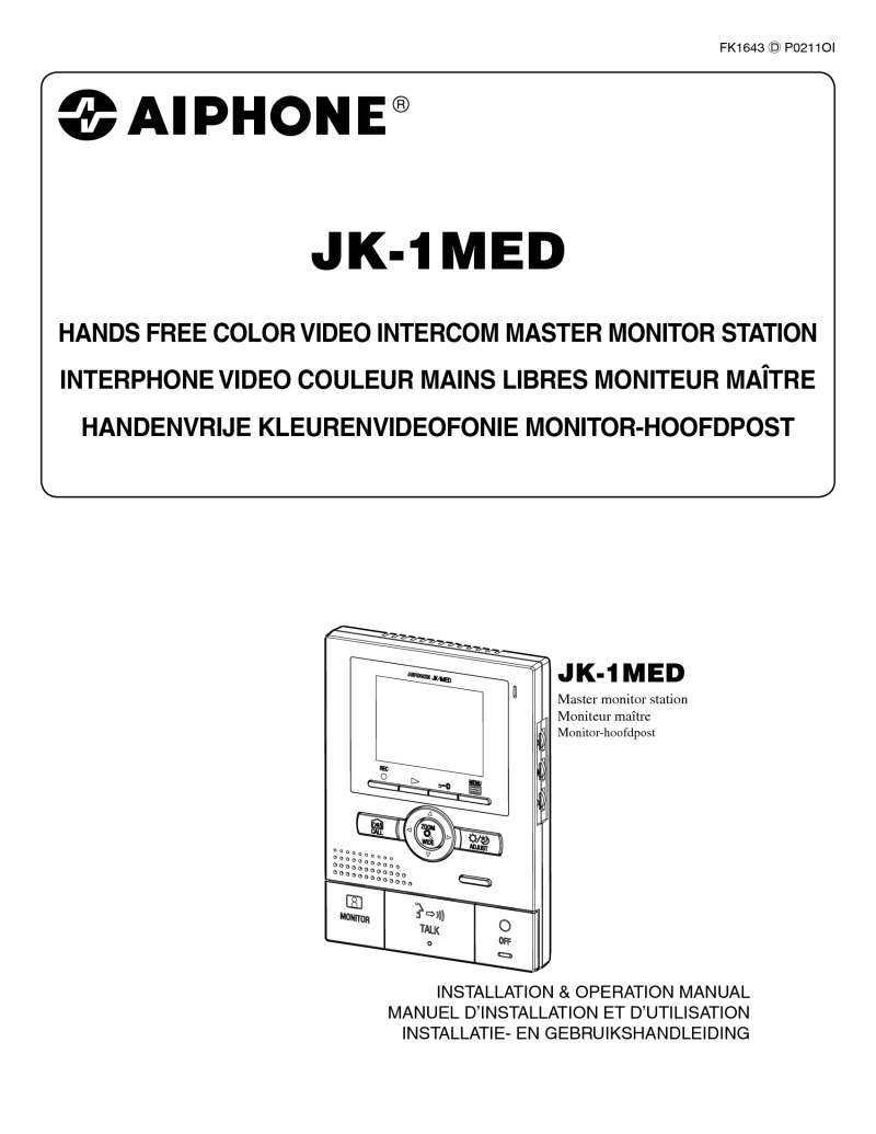Aiphone JK-1MED Operation manual