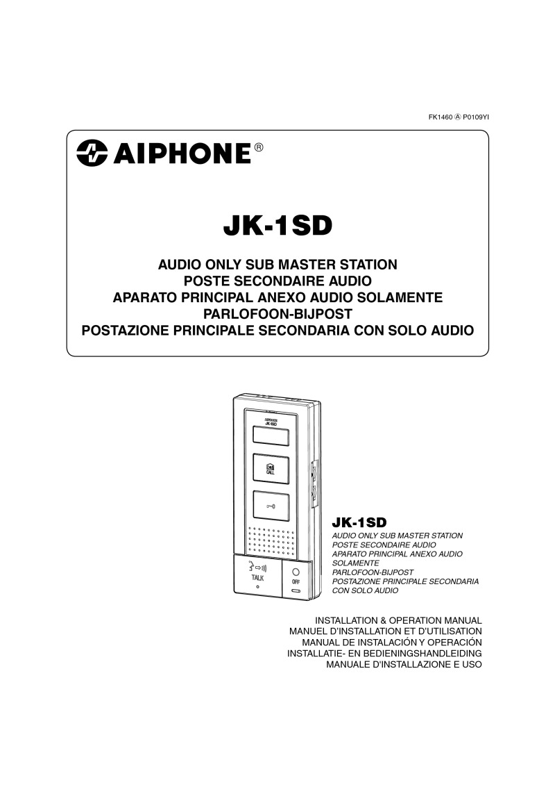 Aiphone JK-1SD Instruction manual