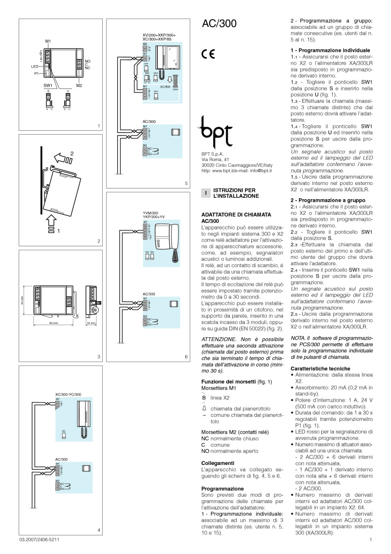 BPT - Extension Call Sounder for System 300