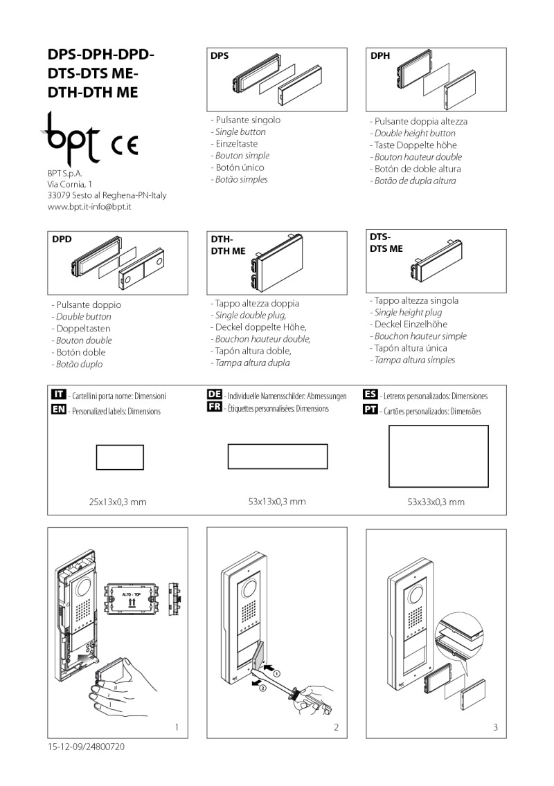 BPT Thangram double height cover for entry panels