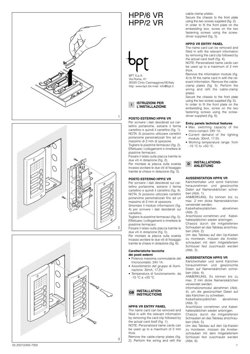 Ft411e Manual