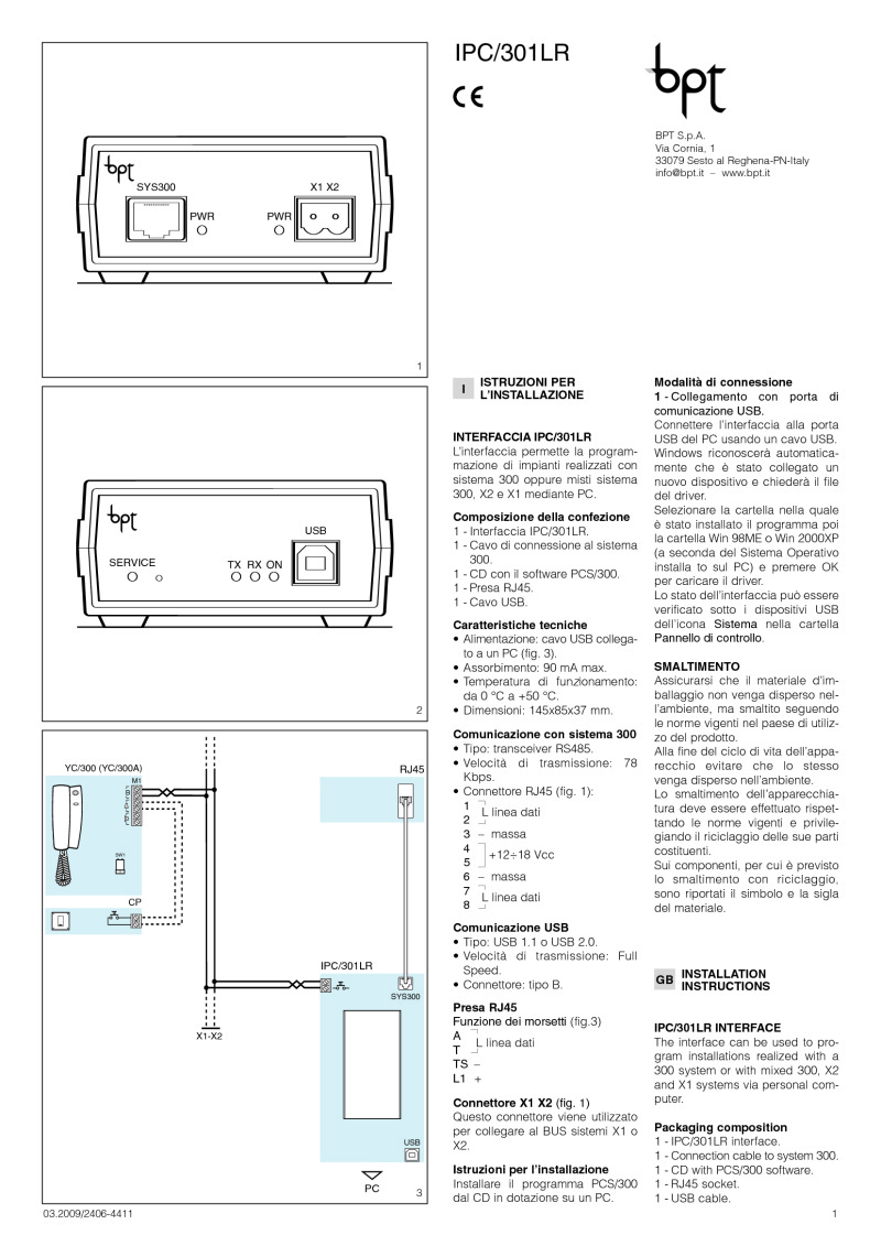 Bpt installation instructions bpt ipc301lr installation manual swarovskicordoba Gallery
