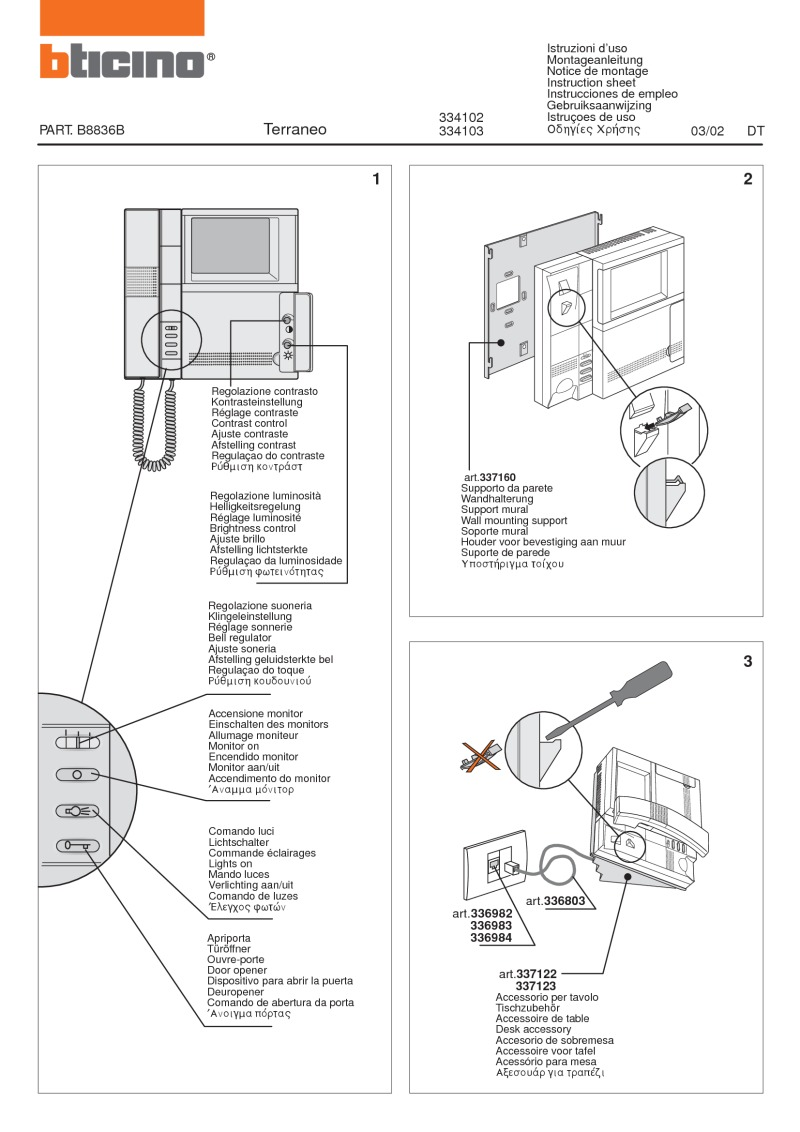 bticino installation instructions