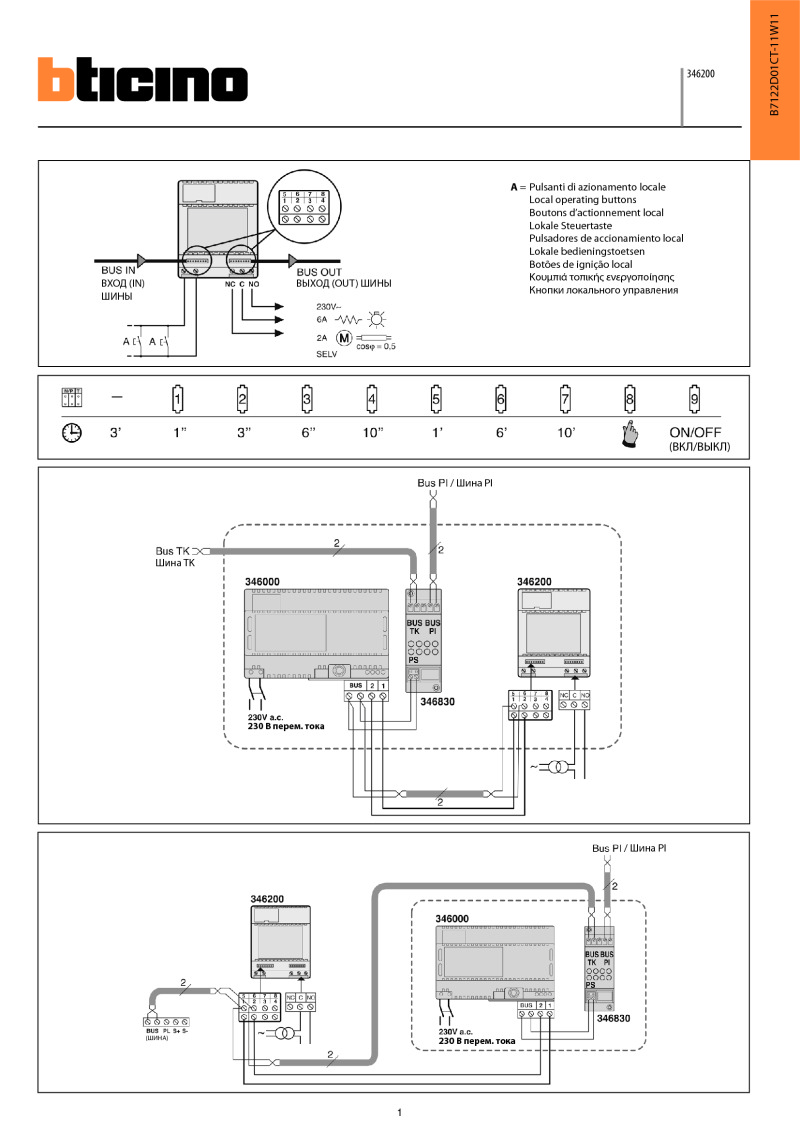 B7122D index of acrobat bticino wiring diagrams bticino wiring diagram at crackthecode.co