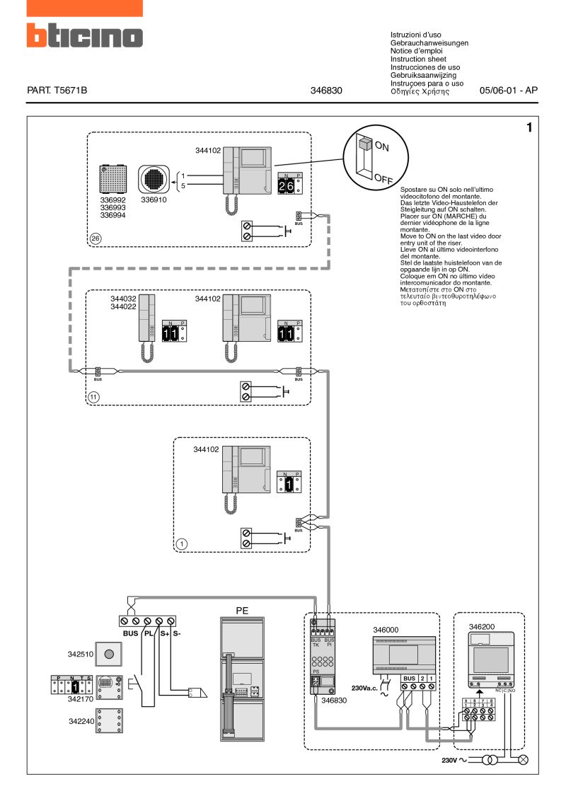 T5671B bticino 346830 video adapter for 2 wire systems bticino door entry wiring diagram at soozxer.org