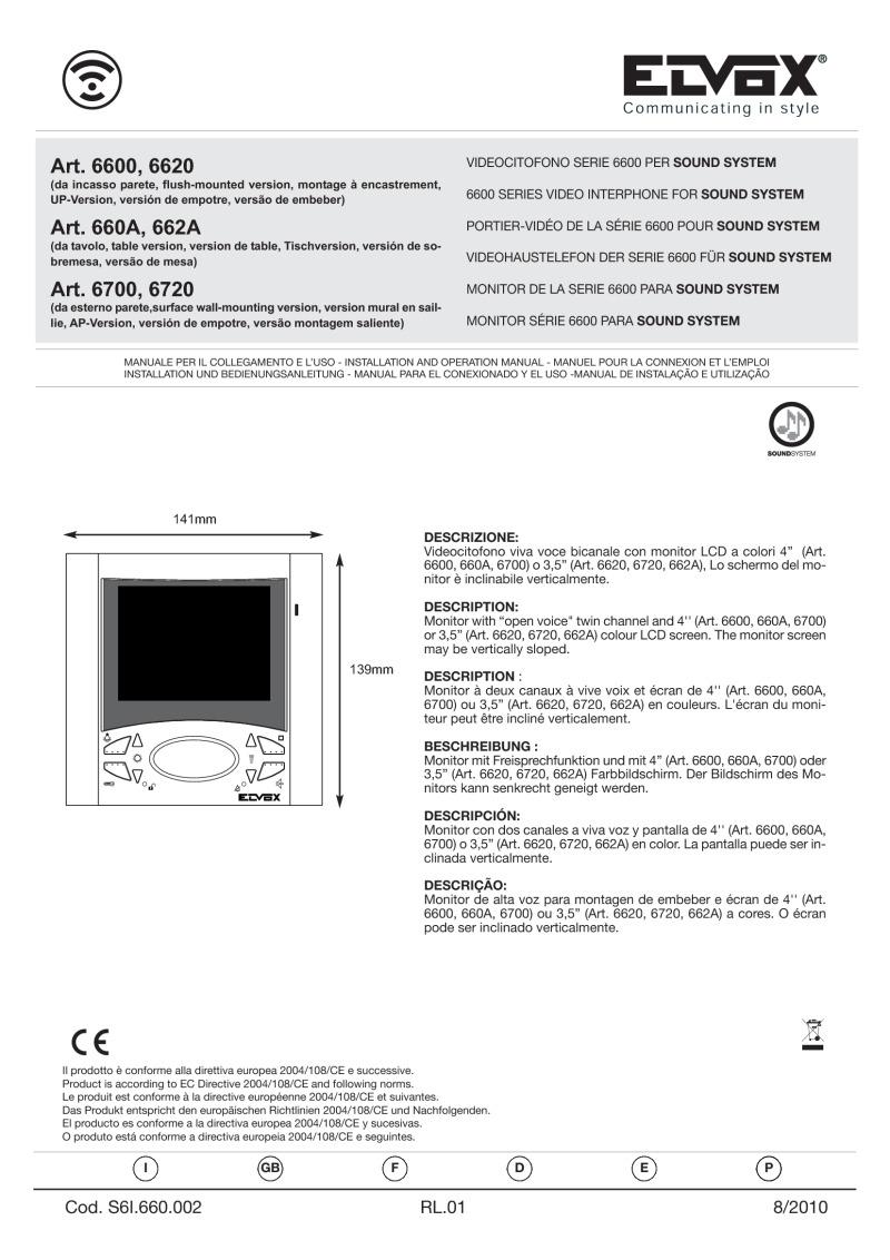 Elvox brochures