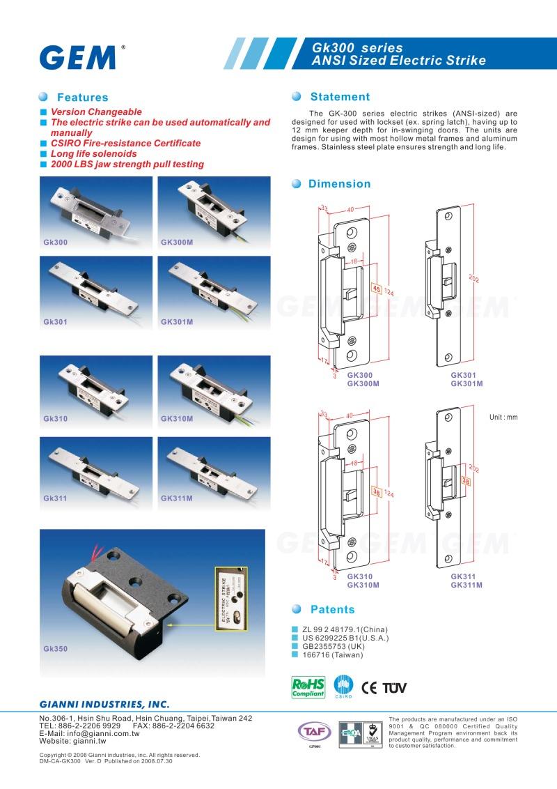 The Gianni Gem Er310l Ansi Strike Stainless Steel 12v Dc