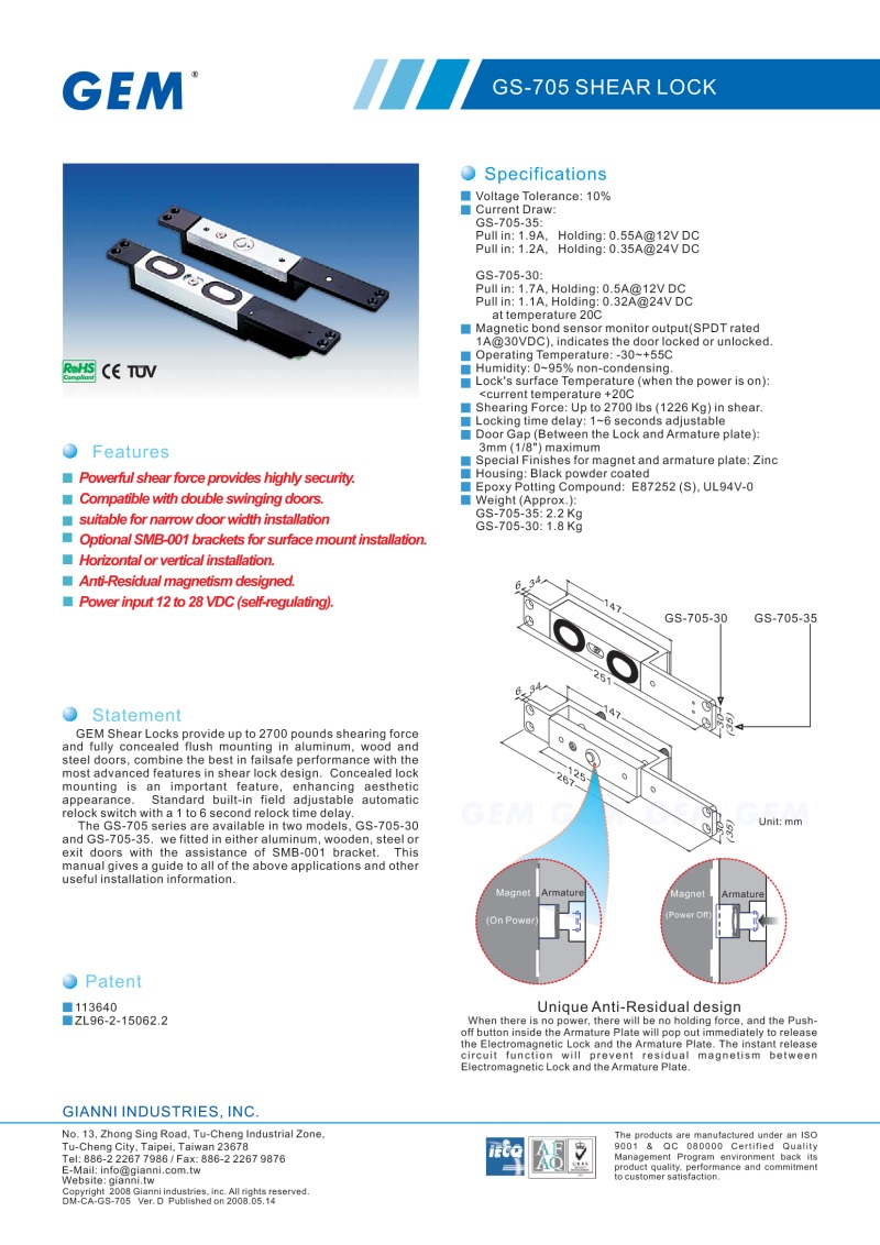 Gianni Gem Gs705 35 Gianni Shear Magnetic Lock