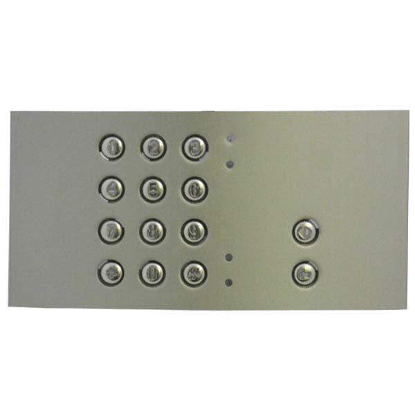 Anti-vandal face plate cover for keypad module - centre