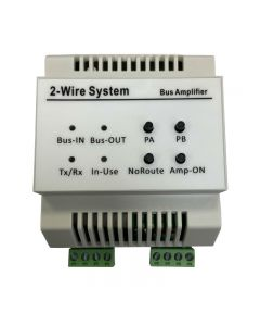 This base image A2500 from Atigo is a product within Door Entry - Power Supplies category from our extensive range at Door Entry Direct.