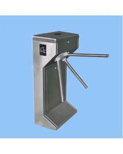 This samll image DBL121 from SRS is a product within Electric Locking - Turnstiles category from our extensive range at Door Entry Direct.