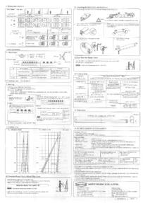 CDVI Safety Sensor Instructions Page 2